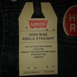 Levi's Bottoms - 🆕Levi's   High Rise Ankle Straight Stretch Jeans